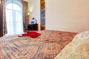 3-комн. квартира, 70 кв.м. на 5 человек, Тверская улица, Москва - Фотография 3