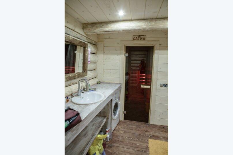 Дача, 150 кв.м. на 12 человек, 5 спален, проезд ТРоицского , 19, Бронницы - Фотография 15
