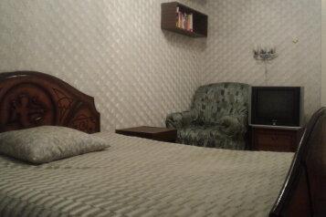 3-комн. квартира, 80 кв.м. на 4 человека, улица Газовиков, Вуктыл - Фотография 1