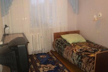 3-комн. квартира, 80 кв.м. на 4 человека, улица Газовиков, Вуктыл - Фотография 2