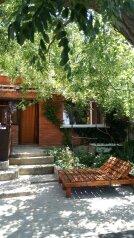 Отдых в Крыму недорого, Набережная улица на 11 номеров - Фотография 3