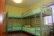 Гостевой дом , 2-я Проезжая, 5 на 8 номеров - Фотография 12