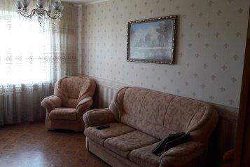 3-комн. квартира, 70 кв.м. на 5 человек, Саратовское шоссе, Балаково - Фотография 3