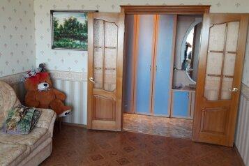 3-комн. квартира, 70 кв.м. на 5 человек, Саратовское шоссе, Балаково - Фотография 4