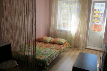 1-комн. квартира, 25 кв.м. на 2 человека, Парковая улица, Ижевск - Фотография 1