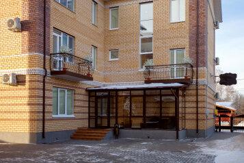 Отель, улица Чехова на 28 номеров - Фотография 2