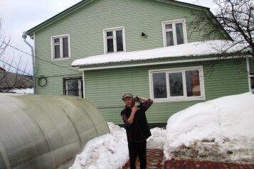 Дом в Поварово, 134 кв.м. на 8 человек, 4 спальни, пгт. Поварово, Садовая улица, 3А, Солнечногорск - Фотография 1