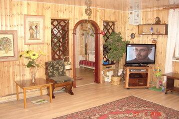 Дом в Поварово, 134 кв.м. на 8 человек, 4 спальни, пгт. Поварово, Садовая улица, 3А, Солнечногорск - Фотография 2
