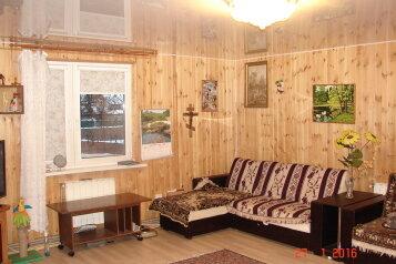 Дом в Поварово, 134 кв.м. на 8 человек, 4 спальни, пгт. Поварово, Садовая улица, 3А, Солнечногорск - Фотография 3