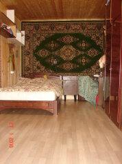 Дом в Поварово, 134 кв.м. на 8 человек, 4 спальни, пгт. Поварово, Садовая улица, 3А, Солнечногорск - Фотография 4