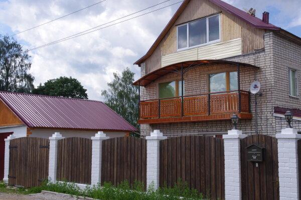 Гостевой дом , 2-я Проезжая, 5 на 8 номеров - Фотография 1