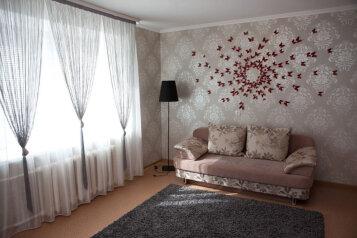 2-комн. квартира, улица Марата, 2А, Курск - Фотография 1