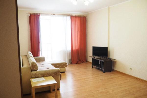 1-комн. квартира, 80 кв.м. на 4 человека, Надсоновская улица, 24, Пушкино - Фотография 1