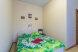 Гостевой дом, Магнитогорская улица, 23/47 на 12 комнат - Фотография 6