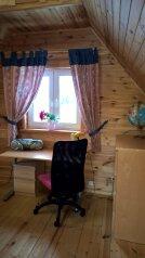 Дом гостевой, 68 кв.м. на 6 человек, 2 спальни, Центральная , Шаховская - Фотография 4