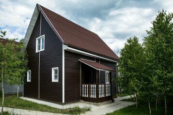 Дом с сауной недалеко от озера, 100 кв.м. на 8 человек, 2 спальни, Волшебная, 13, Переславль-Залесский - Фотография 1