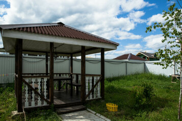 Дом с сауной недалеко от озера, 100 кв.м. на 8 человек, 2 спальни, Волшебная, 13, Переславль-Залесский - Фотография 2