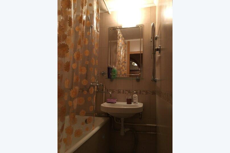 Отдельная комната, Аргуновская улица, 12, Москва - Фотография 12