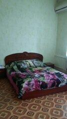 1-комн. квартира, 36 кв.м. на 2 человека, улица Карла Маркса, Симферополь - Фотография 3