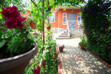 Дом, 35 кв.м. на 6 человек, 2 спальни, Краснофлотская улица, 56, Ейск - Фотография 1
