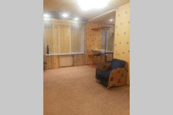 2-комн. квартира, 45 кв.м. на 6 человек, улица Кирова, Гомель - Фотография 4