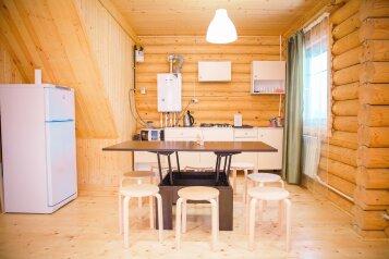 Дом, 110 кв.м. на 10 человек, 4 спальни, улица Росреспублики, Хвалынск - Фотография 2