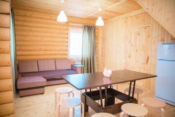 Дом, 110 кв.м. на 10 человек, 4 спальни, улица Росреспублики, Хвалынск - Фотография 4