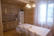 Большой коттедж с панорамными окнами:  Дом, 9-местный (8 основных + 1 доп) - Фотография 14