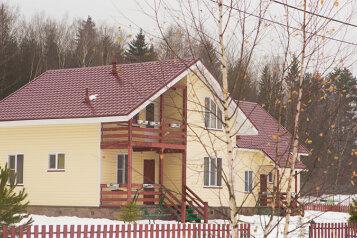 Коттеджный поселок для семейного отдыха, поселок Терехунь, 1 на 20 номеров - Фотография 1