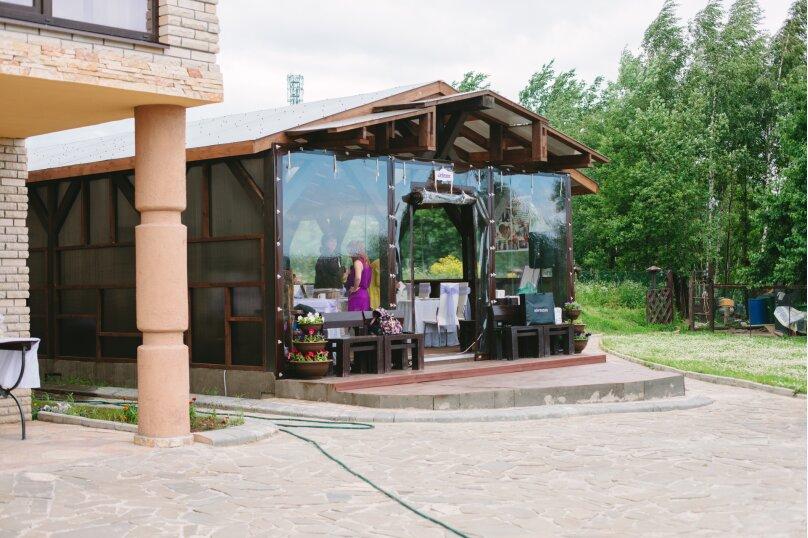 Коттедж, 450 кв.м. на 25 человек, Нагорная , 17А, деревня Корабсельки, Бугры - Фотография 29