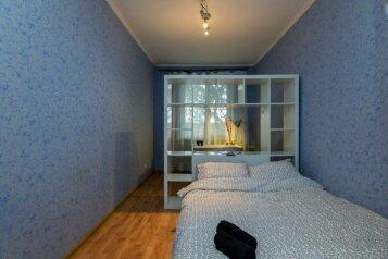 Отдельная комната, Дербеневская набережная, 11А, Москва - Фотография 3