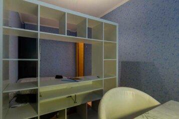 Отдельная комната, Дербеневская набережная, 11А, Москва - Фотография 4