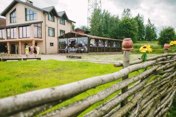 Коттедж, 450 кв.м. на 25 человек, Нагорная , деревня Корабсельки, Бугры - Фотография 1