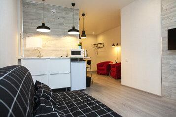 2-комн. квартира, 45 кв.м. на 4 человека, улица Николая Зелинского, 1, Тюмень - Фотография 1