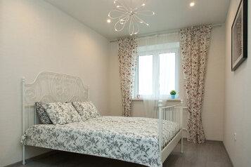 2-комн. квартира, 45 кв.м. на 4 человека, улица Николая Зелинского, 1, Тюмень - Фотография 2