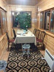 Дом, 190 кв.м. на 8 человек, 5 спален, Трактовая, Байкальск - Фотография 1