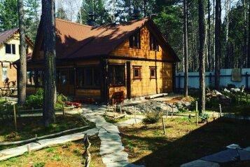 Дом, 190 кв.м. на 8 человек, 5 спален, Трактовая, Байкальск - Фотография 2