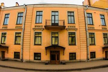 Отель, 1-я линия Васильевского острова, 16 на 18 номеров - Фотография 2