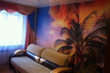 3-комн. квартира, 44 кв.м. на 8 человек, Верхнепортовая улица, Владивосток - Фотография 1