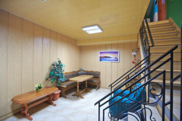 Гостиница, черноморская набережная  на 8 номеров - Фотография 3