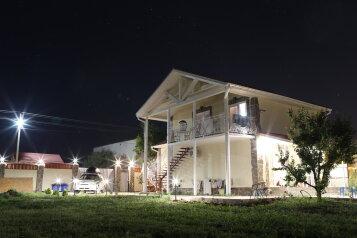 Гостиница, Ясная  на 16 номеров - Фотография 1