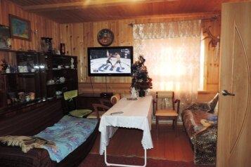 Дом, 150 кв.м. на 8 человек, 4 спальни, деревня Рахманово, Егорьевск - Фотография 3