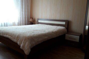 2-комн. квартира, 60 кв.м. на 4 человека, улица Факел Социализма, Балаково - Фотография 1