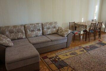 3-комн. квартира, 66 кв.м. на 6 человек, проспект Октябрьской Революции, 25, Севастополь - Фотография 1