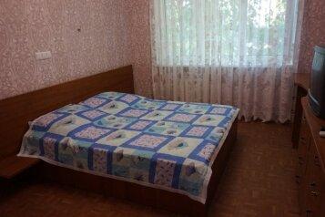 3-комн. квартира, 66 кв.м. на 6 человек, проспект Октябрьской Революции, Севастополь - Фотография 3