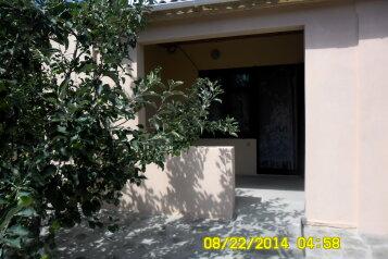 Дом, 70 кв.м. на 7 человек, 2 спальни, Сурожская улица, 84, Судак - Фотография 1