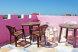 """""""Улучшенный""""   5-ти местн на 3 этаже, Песчаная улица, Заозерное с балконом - Фотография 7"""