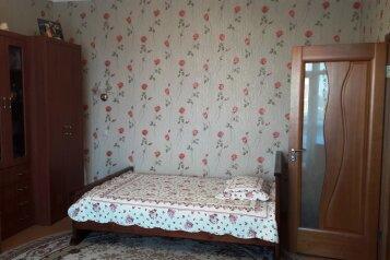 1-комн. квартира, 48 кв.м. на 4 человека, Восточный переулок, Геленджик - Фотография 3