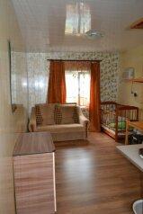 Однокомнатный домик со всеми удобствами,море за углом, 30 кв.м. на 3 человека, 1 спальня, Морская улица, 152, Ейск - Фотография 4