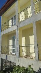 Гостевой дом, улица Голицына, 15 на 6 номеров - Фотография 1